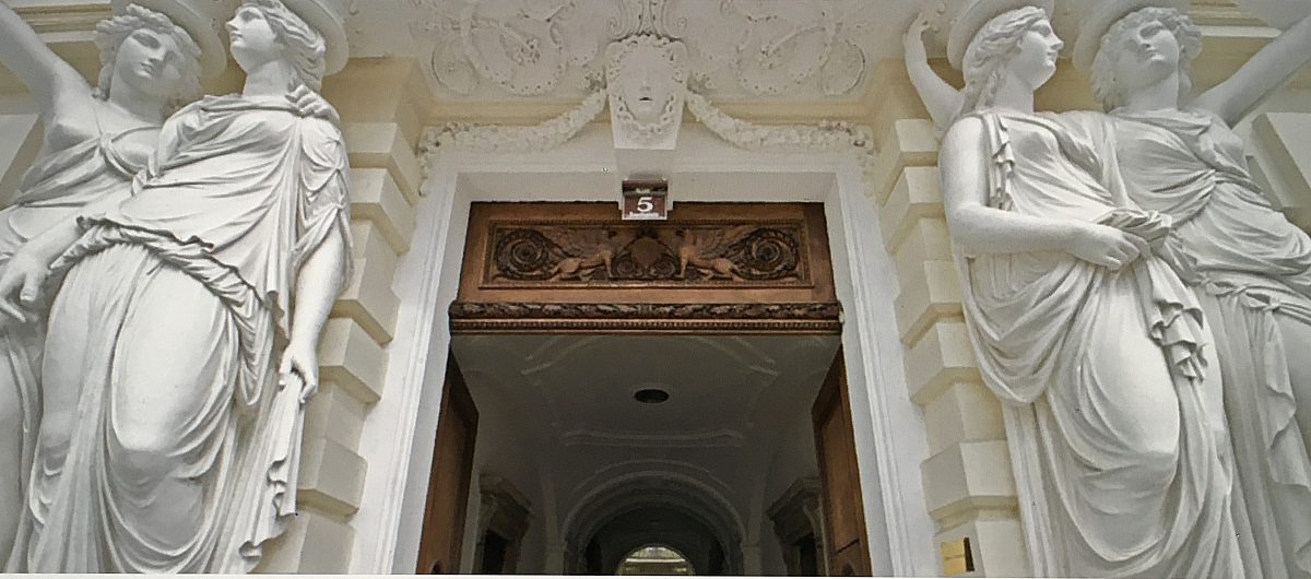 HM Eingang